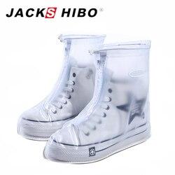 Водонепроницаемая обувь JACKSHIBO, многоразовая, для защиты обуви, для мужчин, женщин и детей, от дождя, аксессуары для обуви