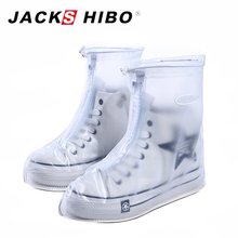 JACKSHIBO Fashion Waterproof Overshoes Shoe Covers Shoe Protector Men&Women's&Children Rain Cover for Shoes Shoes Accessories