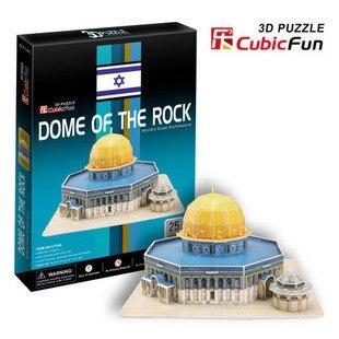 CubicFun 3D puzzle DIY toy children gift paper model Israel Dome of the rock Jerusalem Mosque building educational creat C714H eighteen disciples of the buddha children puzzle toy building blocks