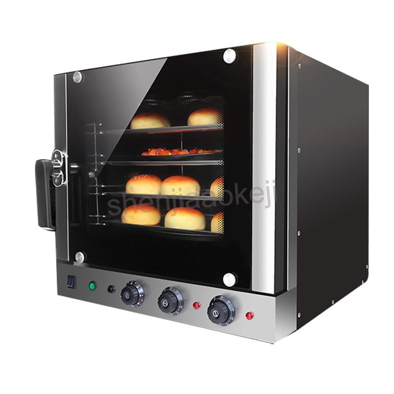220 V 4500 W automatique en acier inoxydable 4 plateaux à air chaud Convection four cuisine cuisson four électrique four commercial 60l