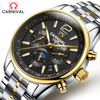 Automatic watch mens mechanical 2017 brand luxury CARNIVAL orologi tourbillon clock men sports watch military automatik watch