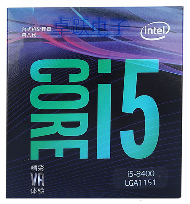 I5 8400.