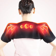 High Elastic Shoulder Support Brace Back Protector Tourmaline Self-heating Magnetic Therapy Double Pad Massager