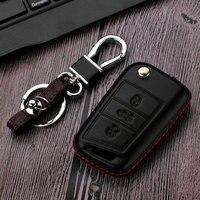 1pcs 3D Car Key Shape Elegant Car Key Case Cover Protector For VW Volkswagen Golf 7