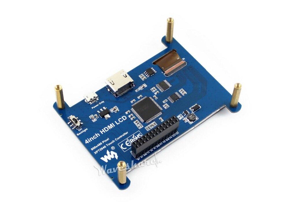 4inch-HDMI-LCD-2