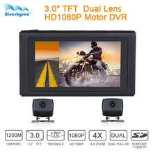 Blueskysea WIFI 3 0 TFT LCD Dual Lens Full HD 1080P H 264 MP4 Motor DVR