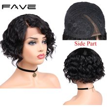 FAVE Lace Part Short Natural Wave Human Hair Wigs 8 inches Brazilian Human Remy L Part Wig Pre Plucked Natural Hairline(China)