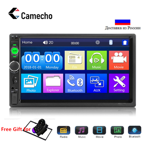 Camecho 7010B Autoradio 2 din