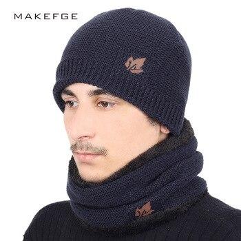2018 New Fashion Maple Leaf LOGO Knit Beanie Hat Solid Color Winter Man Woman Plus Velvet Thicken Hedging Cap Warm Bone Skullies beanie