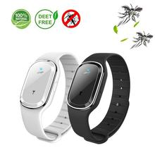 Mosquito Repellent Electronic Bracelet Portable Ultrasonic Leather Bracelets USB Charging And Reusable
