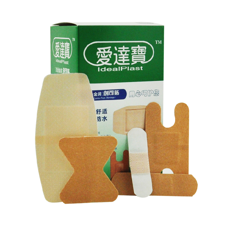 Free Shipping 100PCs/Box Fingertip Joints Large area Breathable Assorted 5 Sizes Band Aid Bandages Sets Household  цены
