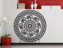 Creative Wall Sticker Mandala Indian Yoga Lotus Folded Wall Stickers Vinyl Stickers Bedroom Home Decorative Wall Painting