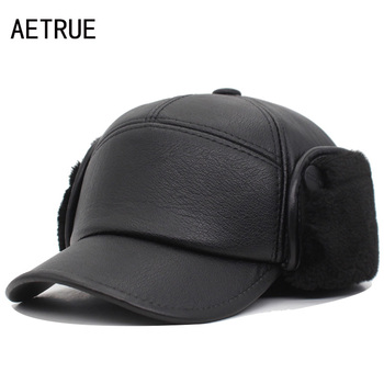 AETRUE invierno Gorra de béisbol hombres Snapback negro de cuero orejeras  papá sombreros para hombres mujeres PU hueso Casquette sólido casquillo del  ... 278f91849ed