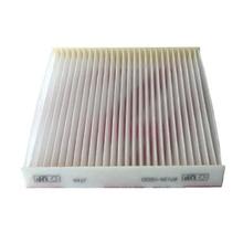 Фильтр кондиционера герметичный натуральная A/C салонный OEM для Toyota OEM 87139-0N010 Camry Reiz корона Vios Rong Fang Yaris#0116