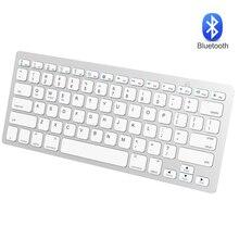 Ультратонкая Мультимедийная Bluetooth клавиатура Беспроводная мини клавиатура для iPad iPhone Macbook ноутбук планшет IOS Android Windows MacOS