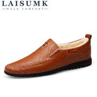 LAISUMK Hot Soft Moccasins Men Loafers with fur Quality Leather Peas Shoes Men Flats Walk Driving Moccasins Male Casual Shoes