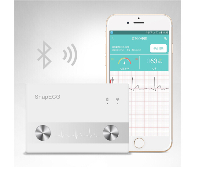 EKG Monitor for Home Wireless Heart Performance Without ECG Electrodes EKG Home Heart Monitor Health Machine