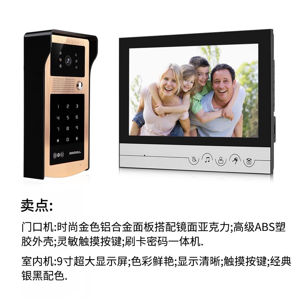 9 Inch 700tvl ID Card +Password Access Control Video Door Phone XSL-IDS -V90R