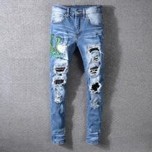 European American Streetwear Men Jeans Blue Color Destroyed