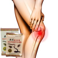 MIYUELENI 8pieces/pack patch Cobra blood Cold Compress therapy pain relieving Essential oil plaster muscle joint Knee Pain Essential Oil