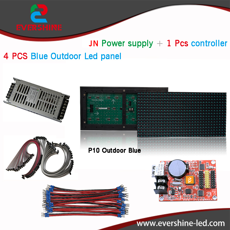 320 x160mm P10 Outdoor single Blue color LED Panel 4 pcs + 1 pcs controller+1pcs JN power supply + Various lines DIY kits diy kits p10 advertising led display board 4 pcs p10 red led modules1 pcs jn power supply 1 pcs contrller all cable