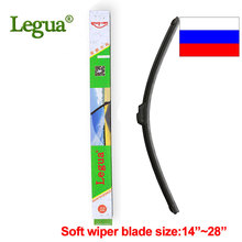 Legua wiper blade in Car Windscreen Wipers,U hook J Hook,size 1416 17 18 19 20 21 22 24 26 28,Windshield Wiper rubber