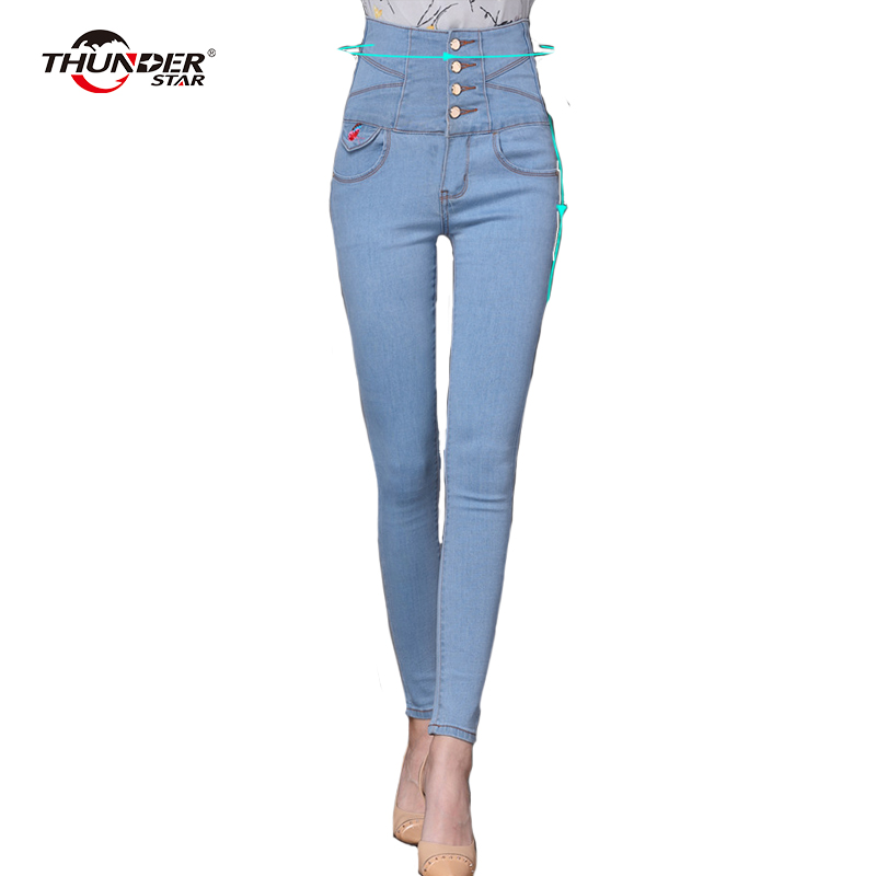 3e56bcab885 2018 Jeans Womens High Waist Elastic Skinny Denim Long Pencil Pants Plus  Size Woman Jeans Camisa Feminina Lady Fat Trousers LX5