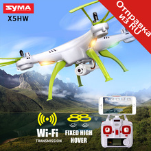 New Arrive SYMA X5HW X5HC 6Axis 4CH RC Quadcopter Drone with HD Camera 360 Roll Helicopter Fixed High Hover WIFI Real Time Toy