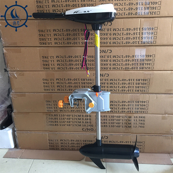 HaiDi New Outboards electric outboard motor propeller plane hanging Dc12V 58 LBS  propeller stern drive motor boats Kayak