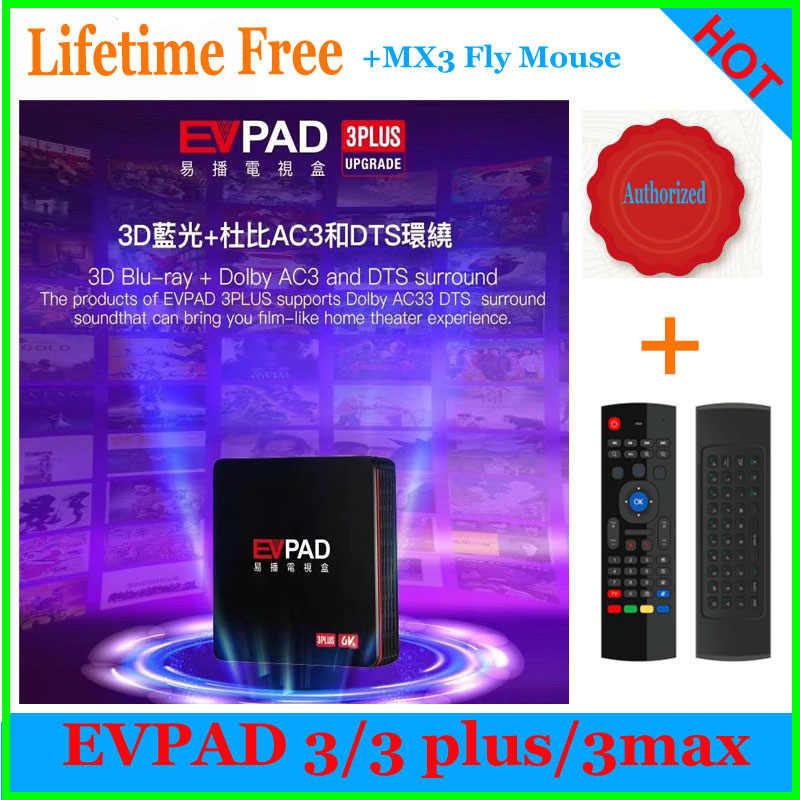 Genuine]2019 Evpad 3 Evpad3s/max Korean Japan EVPAD PRO+IPTV