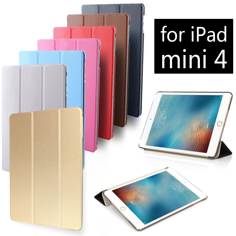 Fashion Ultra Slim Magnetic Smart Cover PU Leather tablet Case for Apple iPad mini4 mini 4 4case with Retina Display plate steelie magnetic tablet socket