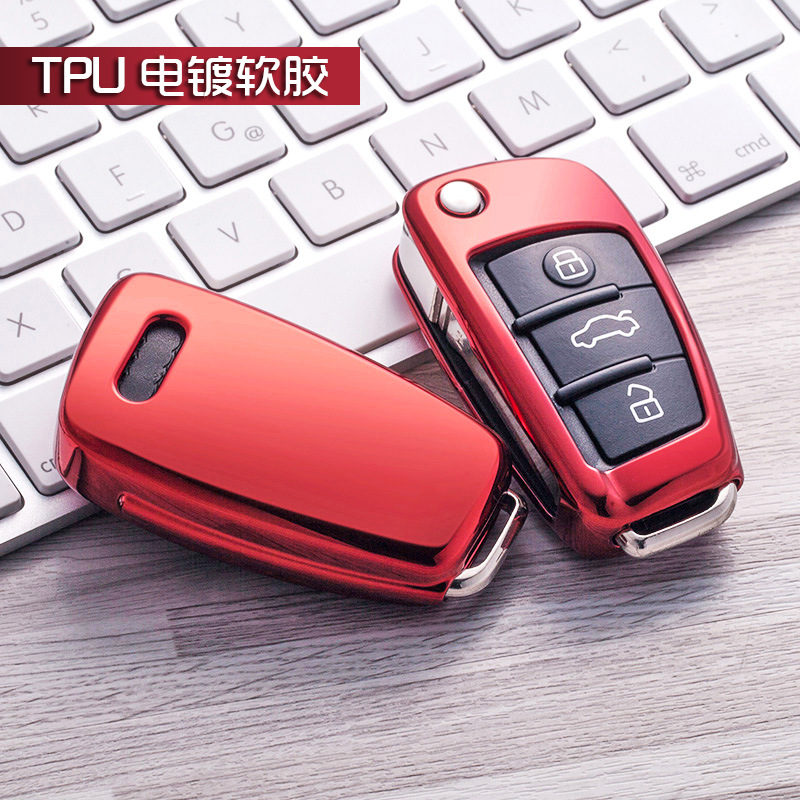 Auto Car Styling Soft TPU <font><b>Key</b></font> Case For <font><b>Audi</b></font> A1 A3 A4 A5 Q7 <font><b>A6</b></font> <font><b>C5</b></font> C6 A8 R8 Car Holder Shell <font><b>Remote</b></font> Cover Car-Styling Accessorise image