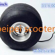 11 дюймов 11 дюймов BLDC 350 Вт-500 Вт Супер широкая шина бесщеточный мотор-концентратор постоянного тока для электрического скутера phub-44