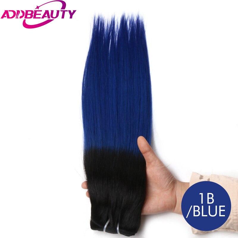 Buy Addbeauty Straight Brazilian Virgin Hair Products Selected