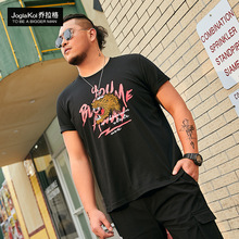 New fashion fat man plus-size T-shirt Mens Fashion Loose Trend Tiger Head Embroidered Leisure