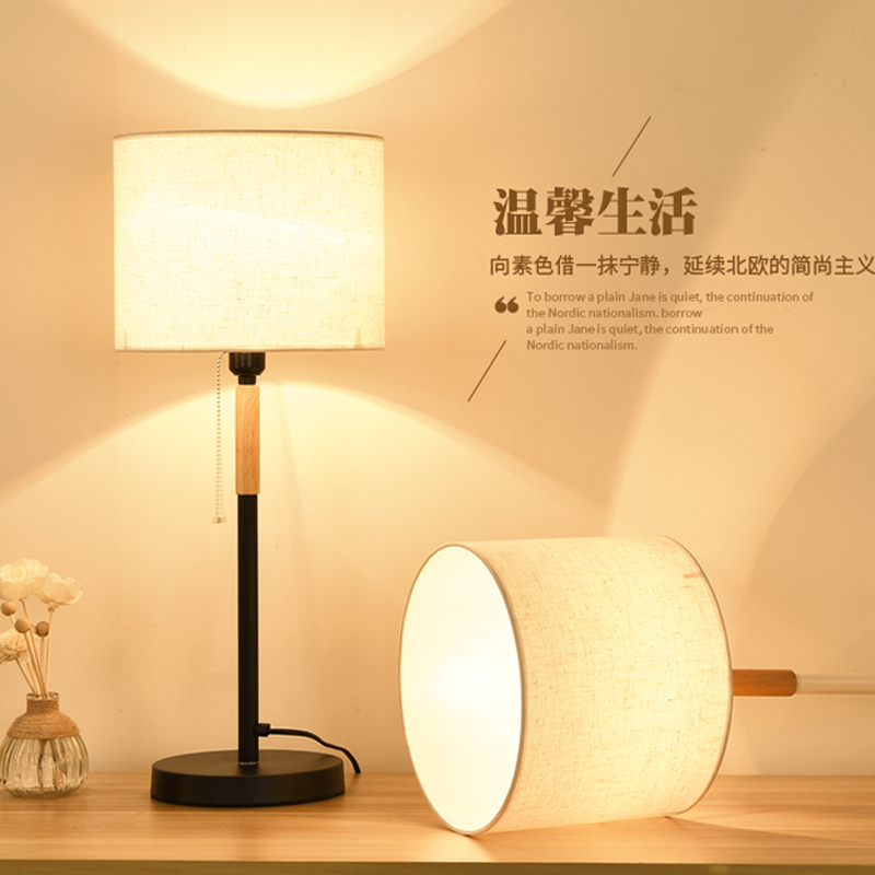 Modern table lamp wooden base book table lights desk night light e27 holder retro bedsid ...