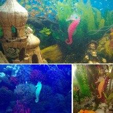 Оформление аквариума светящийся морской конь аквариум для рыб