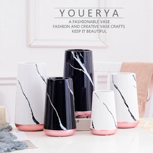 High-grade simplicity Modern INS White black stone Ceramic vase Dining table living room decoration