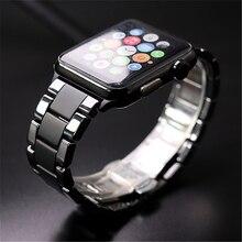 Ntyle керамический Пескоструйный матовый спортивный ремешок для часов Apple Watch 42 мм 38 мм 40 мм Apple Watch Series3 4 44 мм матовый ремешок