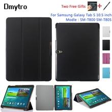 Ультратонкий умный чехол-книжка с подставкой для Samsung Galaxy Tab S, 10,5 дюйма, SM-T800 T801 T805C, чехол для планшета + Защитная пленка + ручка