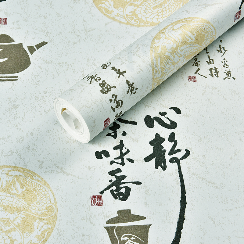 Купить с кэшбэком Chinese Style Coffee Grey Calligraphy Tea House Wallpaper Mural Non Woven Wall Paper for Living Room Hotel Room Wallpapers Walls