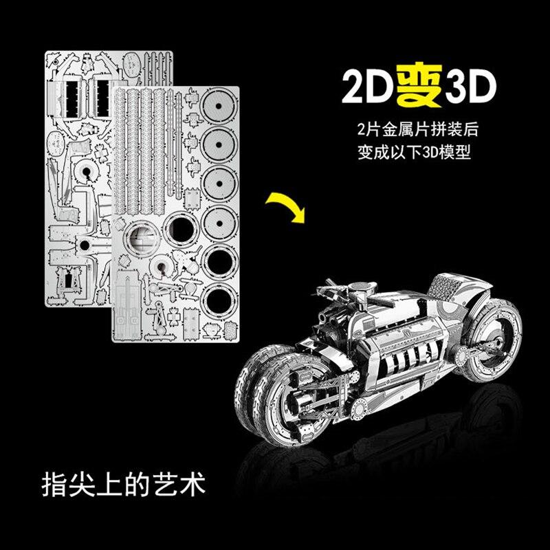 2018 Nan yuan 3D Metal Puzzle Concept Motorcycl DIY Laser Cut Puzzles - Juegos y rompecabezas - foto 3