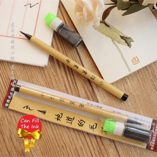 1 unids lote pincel de bolsillo recargable pluma pincel de caligrafía china  con 1 punids 07e8de010145