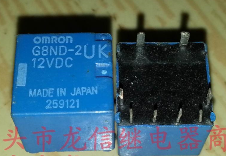 g8nd2uk - G8ND-2UK =  G8ND-2S 12VDC