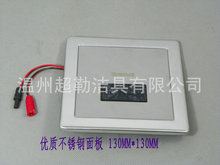 Induction flushing device for urinal faucet sensor accessories induction panel infrared