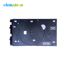 einkshop For Canon J model CD DVD Tray for Canon PIXMA iP7200 MG6300 MG5400 MX922 ip7120 ip7130 ip7180 ip7230 ip7240 ip7250