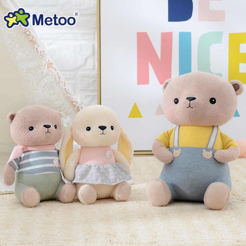 New Baby Kids Girls Cute Plush Toys Sweet Lovely Bear Rabbit Soft Dolls Children Boys Infant Kawaii Stuffed Newborn Gift Metoo