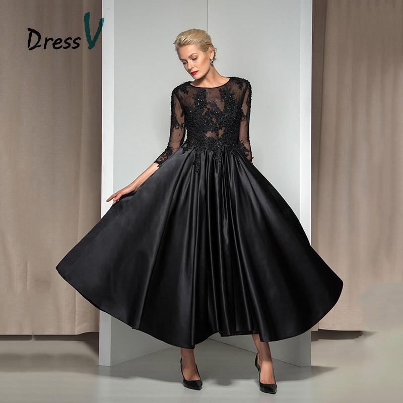 1960s Evening Dress