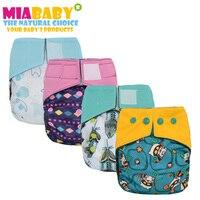 MIABABY OS Aktualizowane Noc AI2 Ciężkie Wetter cloth diaper, węgiel bambusa wewnętrzna, wysoce chłonny, ale nie nieporęczne, pasuje 3-15 kg dziecko