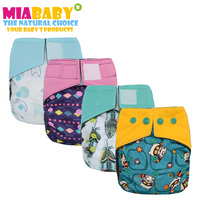 MIABABY OS Updated Night AI2 Heavy Wetter Cloth Diaper Charcoal Bamboo Inner High Absorbent But Non